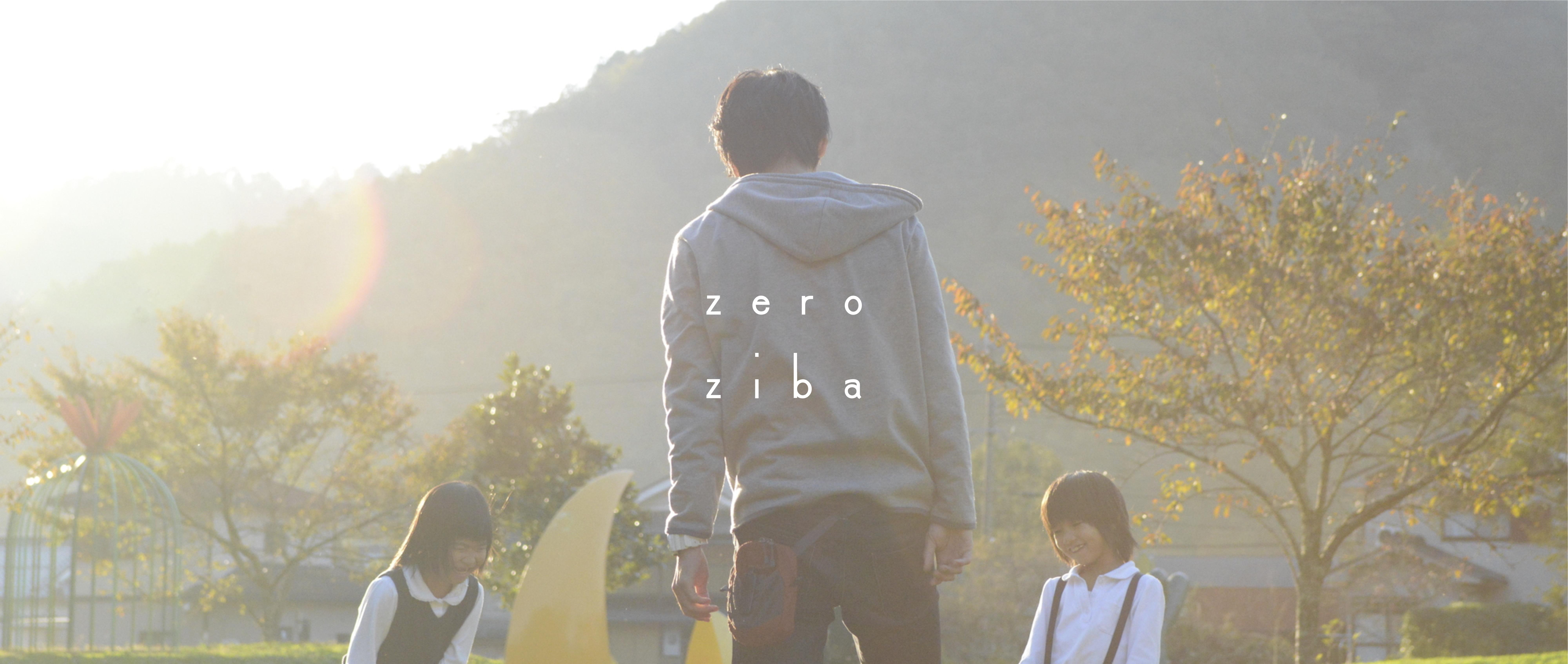 株式会社ZEROZIBA